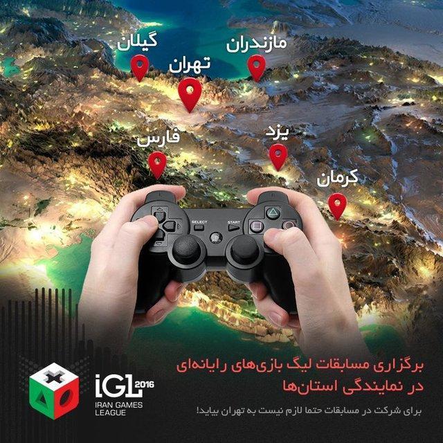 فضا برای بازی ها و ورزش های الکترونیکی بانوان کمتر فراهم است