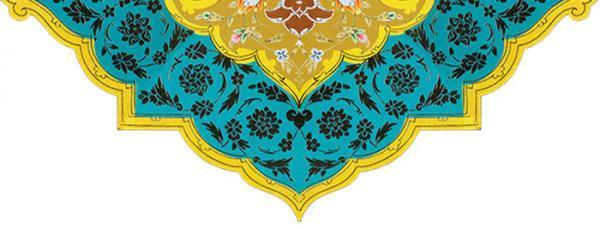 غزل شماره 172 حافظ: عشق تو نهال حیرت آمد
